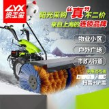 冬季新款掃雪機物業小區掃雪車汽油清掃雪機剷雪機