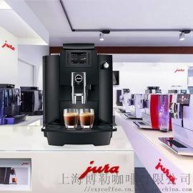 JURA/优瑞 WE6意式全自动咖啡机家用