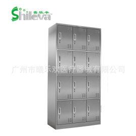 不锈钢九门更衣柜,九门储物柜,不锈钢员工更衣柜