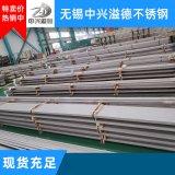 SUS316L耐腐蚀扁钢可定制加工 不锈钢扁钢