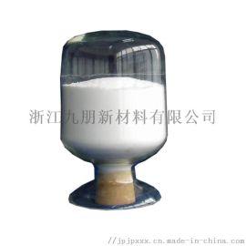 镜面抛光 研磨 磨削 20/200纳米二氧化锆抛光粉