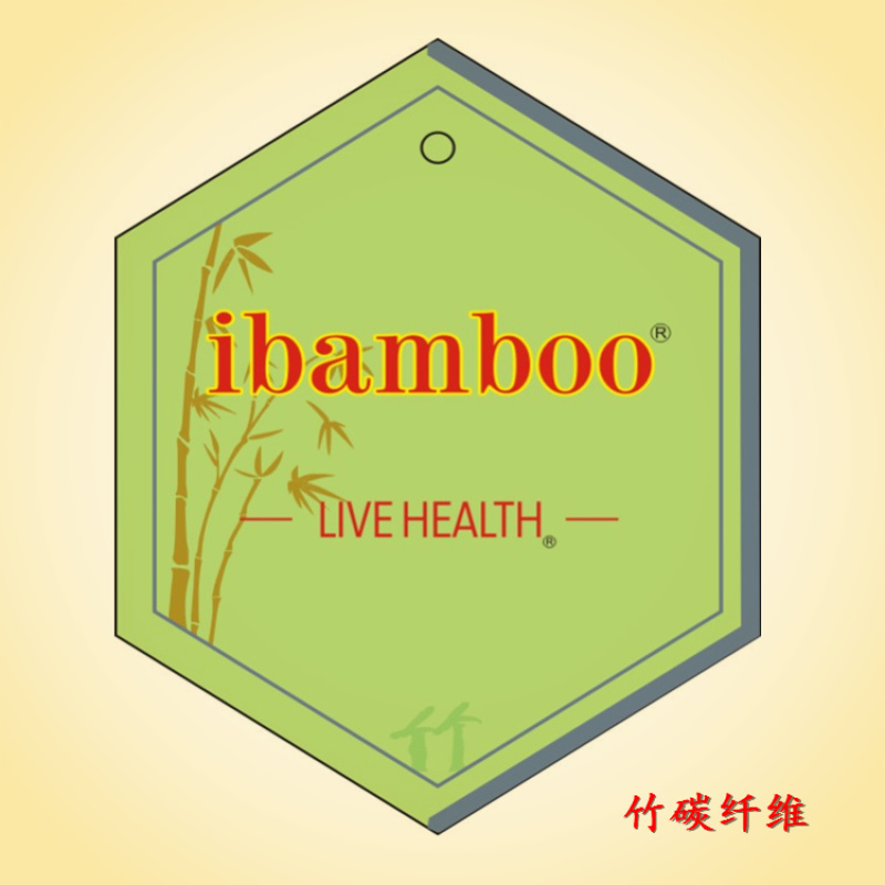 ibamboo、竹炭纖維、抑菌消臭、竹炭襪子