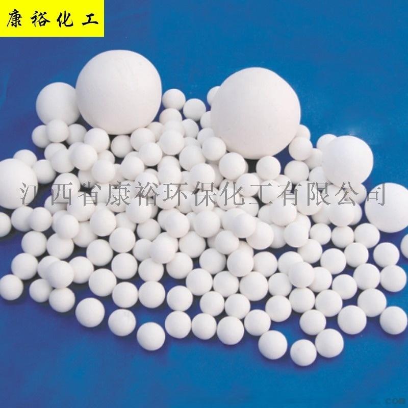 **惰性填料瓷球 氧化铝瓷球 高铝球