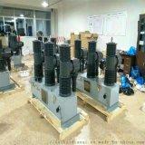 10kv高壓真空開關廠家型號