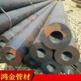供应8163无缝钢管 结构管 液压支柱管现货