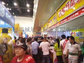 郑州秋季8月糖酒会食品及机械展会2020
