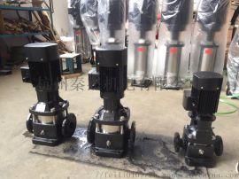 CDLF立式不锈钢多级泵增压小区高层供水管道多级泵