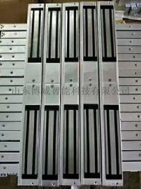 博威智能280磁力锁,厂家直销,优惠多多