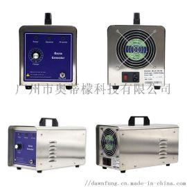 3G便携式卧式臭氧发生器