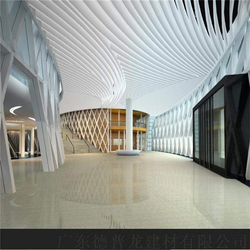 商场造型铝方通,波浪形铝方通厂家,铝方通按图定做