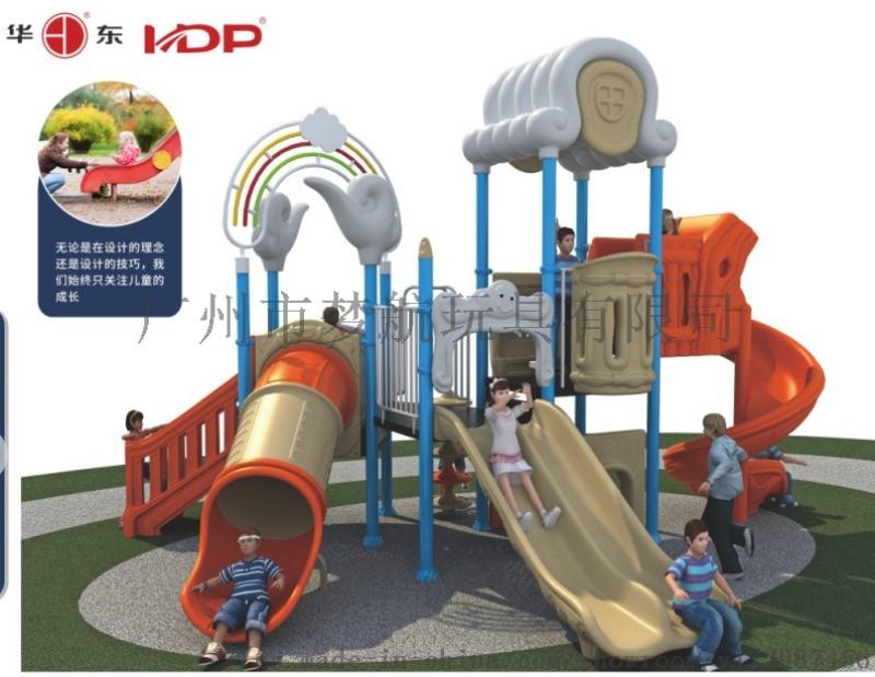 公园户外大型儿童拓展滑梯攀爬组合非标儿童体能训练公园组合设施