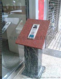 上海奉贤楼宇对讲系统安装