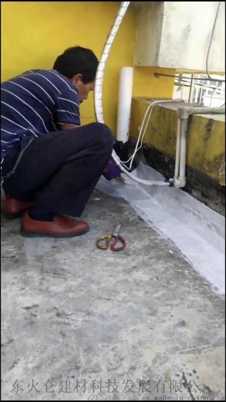 樓面補漏材料丙烯酸防水塗料廠家