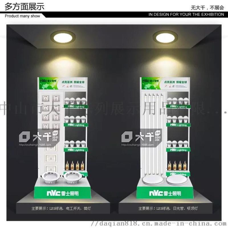 五金门市展厅专用LED灯饰展架