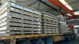 现货6061-t6铝合金6061-t6铝板6061-T6铝棒可零切加工中厚铝板