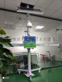 网格化微型空气监测站 网格化微型站厂家