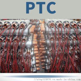 电锅炉节能省电PTC半导体加热器厂家供应