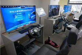 定安县今年赚钱小生意,中国驾驶模拟器加盟开店易操作回本快