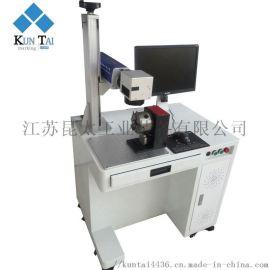 无锡激光打标机 IC芯片激光打标机
