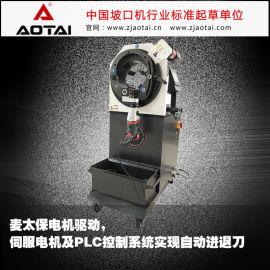 OSK行星式自动切管机