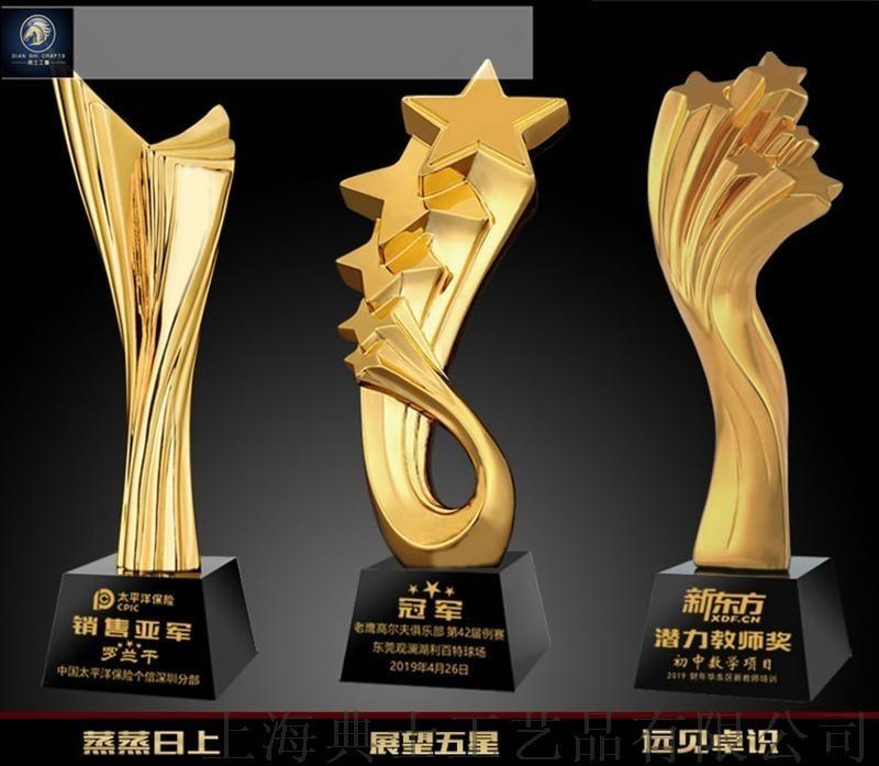 表彰销售  奖杯,保险推销业绩奖杯,广州工艺品公司