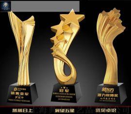 表彰销售**奖杯,保险推销业绩奖杯,广州工艺品公司