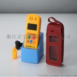 报警仪便携式甲烷 浙江正安JCB4甲烷