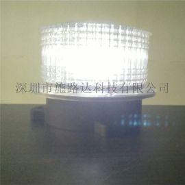 深圳SRD-801太阳能机场跑道信号灯