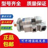 液壓齒輪泵GPC4-32CH6-F4-30,GPC4-25CH6-F4-30