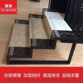 楼梯踏步地板砖展示架样品瓷砖展架