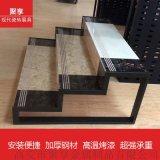 樓梯踏步地板磚展示架樣品瓷磚展架