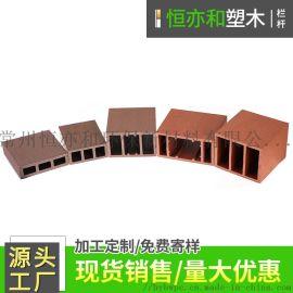 塑木护栏塑木围栏户外栈道栏杆景区防护栏杆