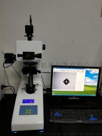 HVS-1000金属五金维氏硬度计 维修硬度计