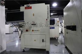 在线3DAOI光学光学检测仪 影像仪**