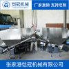 全自動食品小料配料機配方機 輔料配料設備