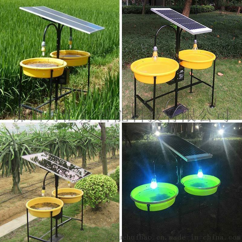 厂家直销太阳能杀虫灯