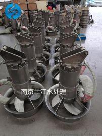 QJB4/6-400潜水搅拌机不锈钢