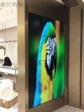 49寸2*2豎屏 商場宣傳櫥窗