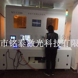 水泵叶轮激光焊接机技术应用