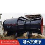 贯流式轴流泵制造商/QGB贯流泵