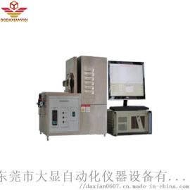 织物热防护性能测试仪,织物热辐射试验机