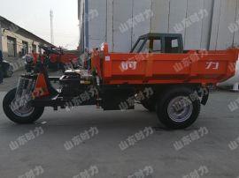 厂家直销安徽矿山专用三轮汽车支持定制矿井用三轮车