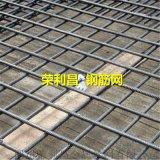 鋼筋網廠家、建築網廠家、成都d8建築鋼筋網廠家
