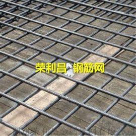 钢筋网厂家、建筑网厂家、成都d8建筑钢筋网厂家