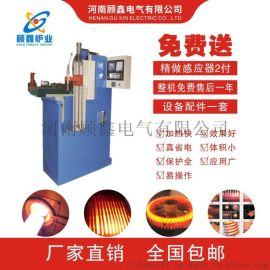 河间汽车板簧高频加热设备顾鑫高频加热炉高频机加热保证质量