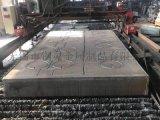 中厚板切割火焰数控切割钢板零割下料