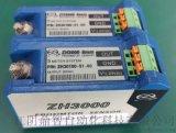江阴众和ZH3000系列电涡流传感器