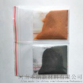 立方氮化硼磨料耐高温CBN单晶耐磨立方氮化硼微粉