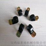 连云港销售R型浸塑管夹 15带宽线保护套管固定扣
