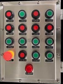 厂家直销防爆配电箱,接线箱,控制箱